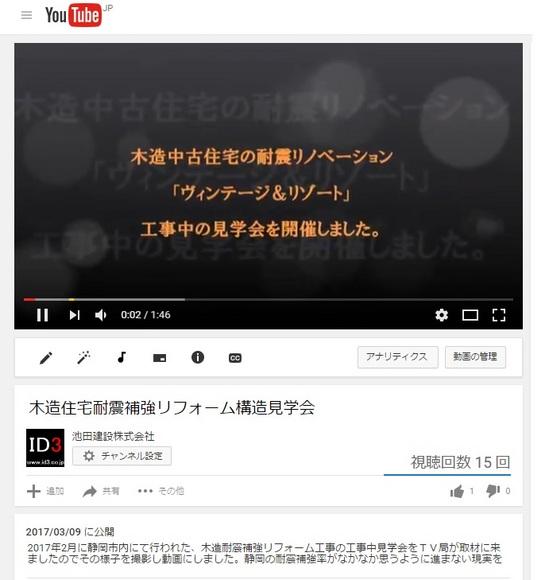 youtubew様邸-thumb-autox580-1508