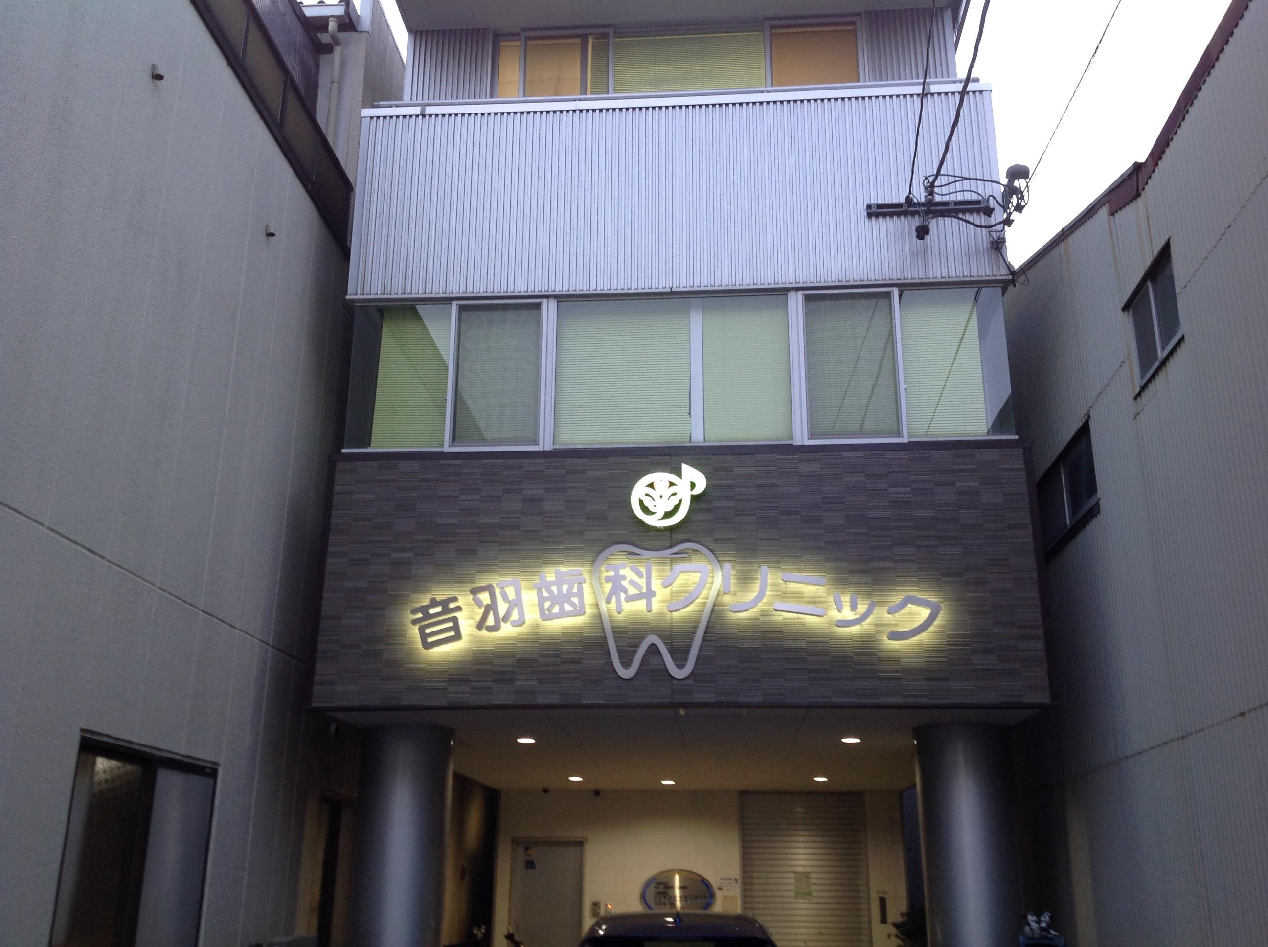 IMG_8619