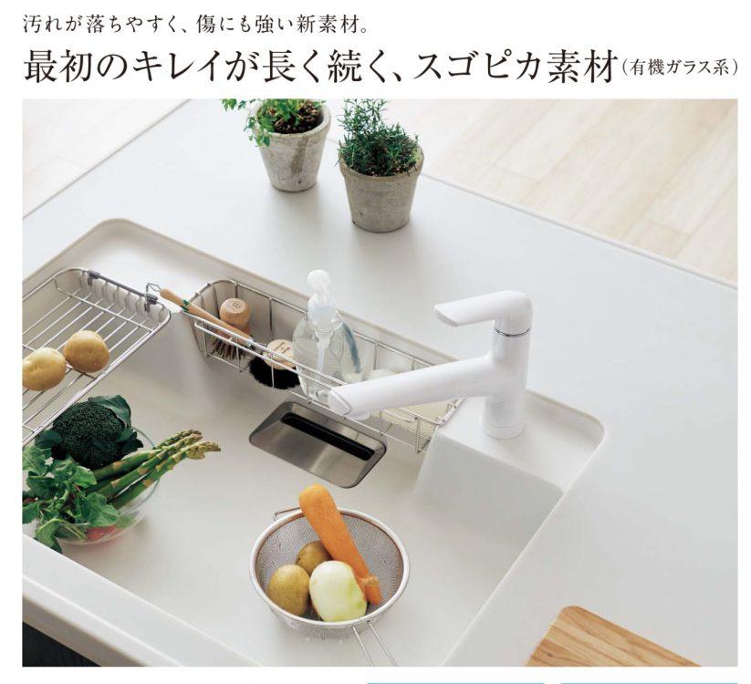 キッチンシンクの写真