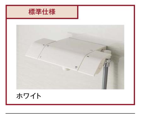 スゴピカ水栓の写真