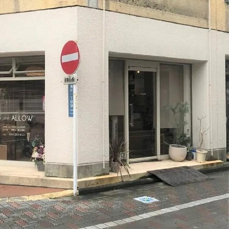 店舗リフォーム前の写真