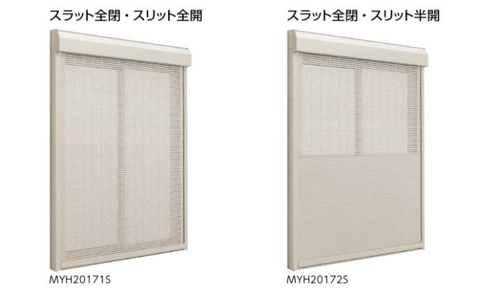 窓シャッターの写真